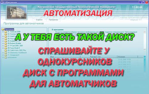 сайт знакомства планета ru